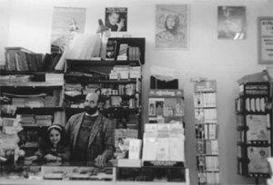 libraio Ernesto con figlia Annalisa